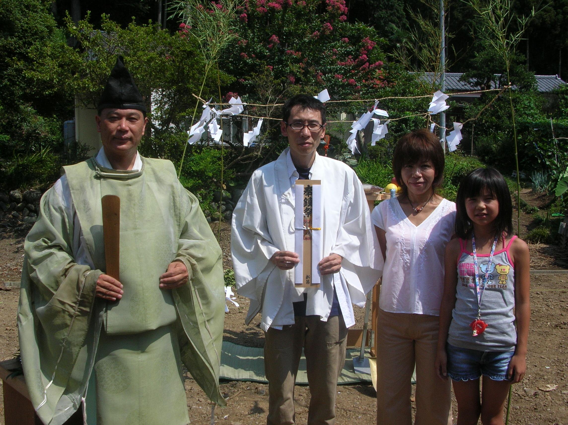 田浦様 地鎮祭
