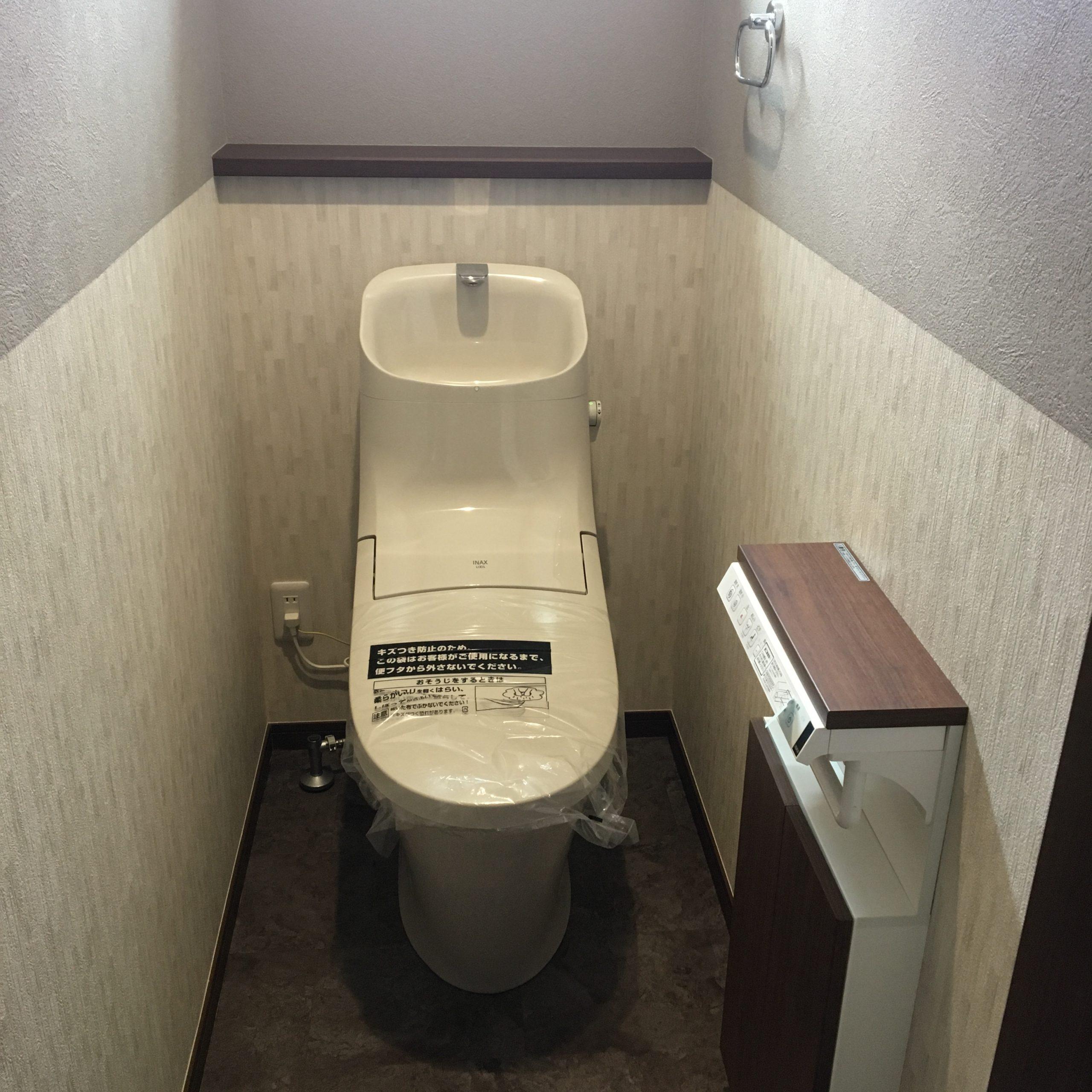 羽村Y様邸 トイレ